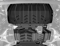 Metalloproduktsia* Ochranný kryt motoru sada pro ochranu motoru a chladiče, ocelový