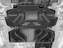 Metalloproduktsia* Ochranný kryt motoru sada pro skříň převodovky a rozdělovače převodovky, ocelový